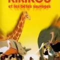 Cinéma - Kirikou et les bêtes sauvages