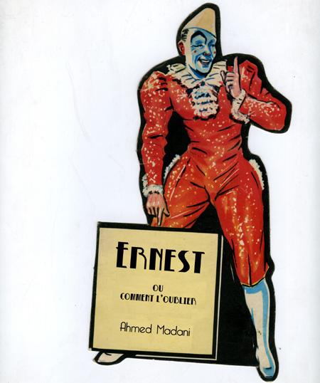 Théâtre Ernest