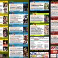 Programme 2016 GB 2-2