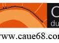 logo-caue68